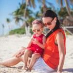 Family vacation — Stock Photo