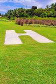 Helipad on grass in Seyshelles — Stock Photo