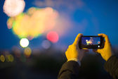 Closeup phone background the beautiful rich salute — Foto Stock