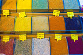 Typical spices on sale in turkish markets at Istanbul — Stock Photo