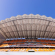 Haixinsha Asian Games Park bleachers 180 panoramic view. — Stock Photo