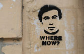Graffiti image of president Saakashvili — Stock Photo