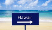 "Firmar ""hawaii"" — Foto de Stock"