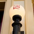 Fire house — Stock Photo