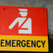 Emergency — Stock Photo