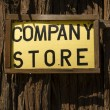Stock Photo: Country store