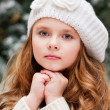Portrait beautiful girl — Stockfoto