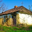 "Stock Photo: ""Old ,ruined,wattle and daub house with broken Windows"""