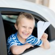 Smiling little boy — Stock Photo #25852637
