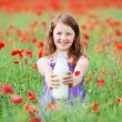 Young girl with milk — Stock Photo