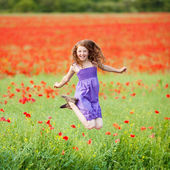 Cheerful female — Foto Stock
