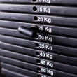 Close up of weights in a gym — Stock Photo #26025561
