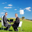 Workplace outdoors — Stock Photo