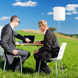 Working businesspeople — Stock Photo