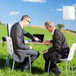 Office outdoors — Stock Photo