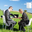 Office outdoors — Stock Photo #26035671