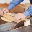 Using Table Saw — Stockfoto