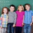Group of children — Stock Photo #27049011