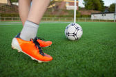 Boy Playing Soccer On Field — Stock Photo