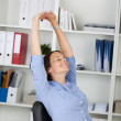 Stock Photo: BusinesswomRelaxing