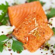 Salmon dish decorated with parsley — Stock Photo