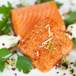 Stock Photo: Salmon dish decorated with parsley
