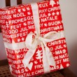 Stock Photo: Red Christmas gift