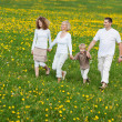 Family going for a walk — Stock Photo