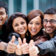 Stock Photo: Happy optimistic group of young friends