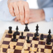 Chess players move — Stock Photo #27950345