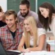 Stock Photo: Successful team of young students