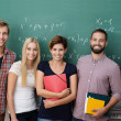 Stock Photo: Group of young multiethnic students