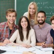 grupp motiverade studenter — Stockfoto #31317417