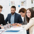 Stock Photo: Group of dedicated business professionals