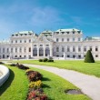 The Belvedere  Palace. — Stockfoto