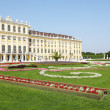 Schoenbrunn Palace - Stock Photo