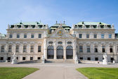Belvedere Palace. — Stock Photo
