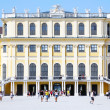 Schoenbrunn Palace in Vienna. - Stock Photo