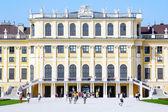 Schoenbrunn Palace in Vienna. — Foto de Stock