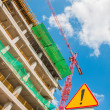 Construction site of concrete edifice — Stock Photo
