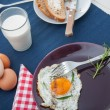 Stock Photo: Morning concept with breakfast, natural theme