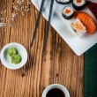 Stock Photo: Healthy and tasty Japanese sushi with seafood