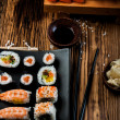 Stock Photo: Oriental Japanese sushi