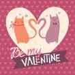 Valentine's day card with cute cats — Stock vektor