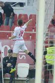 Gameiro celebrates his goal — Stock Photo