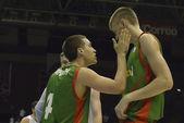 Encuentro de baloncesto cajasol - fiatc — Photo