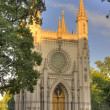Church in Alexander Park sun — Stock Photo