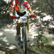 Stock Photo: Country mountain bike cross