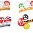 "Four ""Made in"" Vector Logos — Vettoriale Stock #32030107"