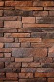 Stone wall — Стоковое фото
